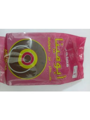 Plain Brazilian coffee - Abu Mina - 500 grams