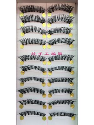 Hot 10 PAIRS BLACK Personality False Eyelashes--NO.21