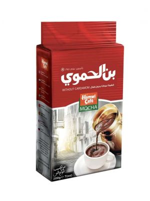 Coffee Hamwi - 200 gm