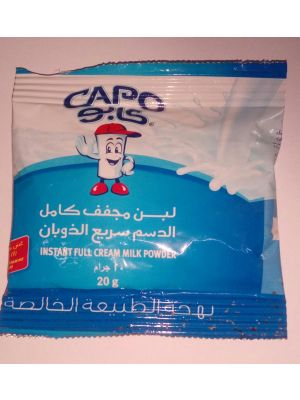 Capo milk powder 20 g