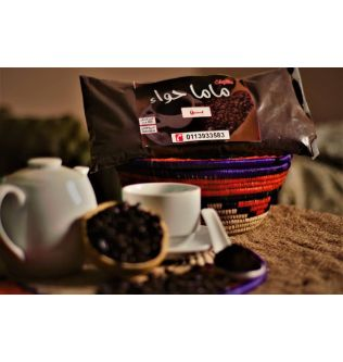 Mama Hawaa Coffee - 500 g